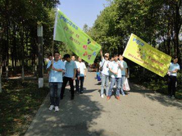 Aktiviteter i Gucun Park, efterår 2 2017