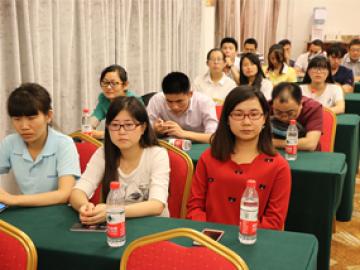 Gruppemøde i Wanxuan Garden Hotel 2, 2018