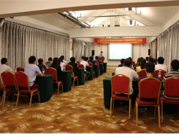Gruppemøde i Wanxuan Garden Hotel, 2018