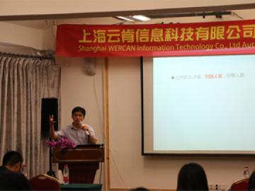 Deling møde i Wanxuan Garden Hotel, 2018